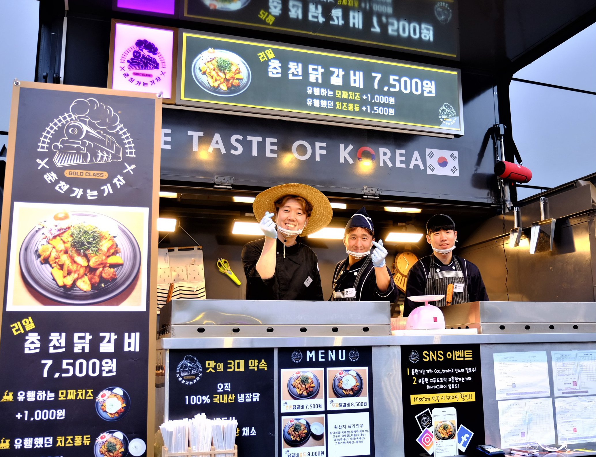 강원FC, '컬처 리믹스' 프로젝트 식문화로 팬 만난다