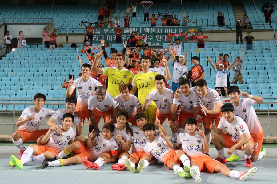 강원FC, 올 시즌 대구 상대 전승 나선다.