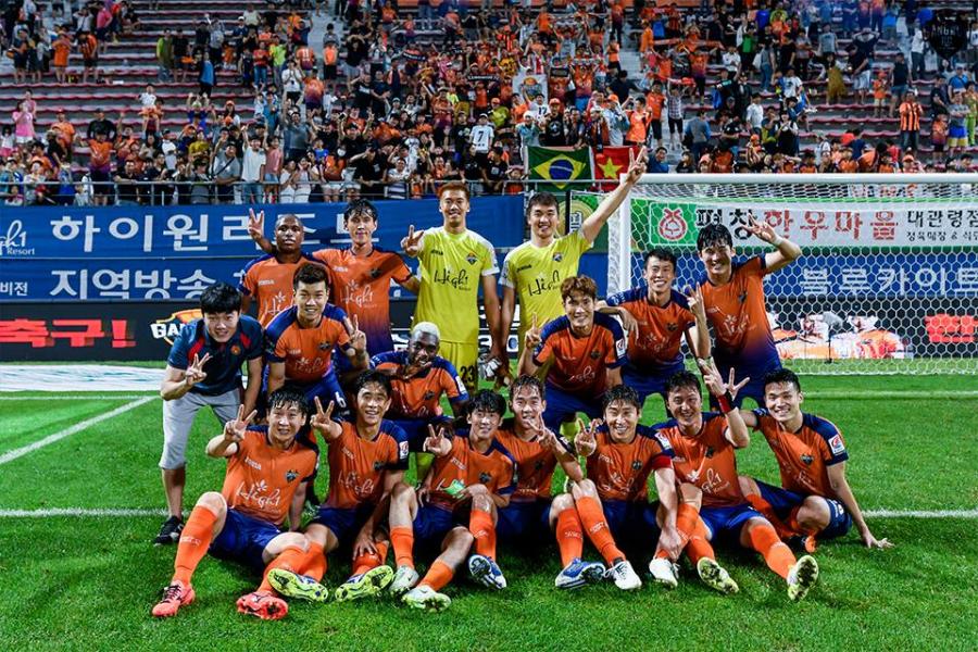 'ACL 도전' 강원FC, 시도민구단 새 역사 쓴다