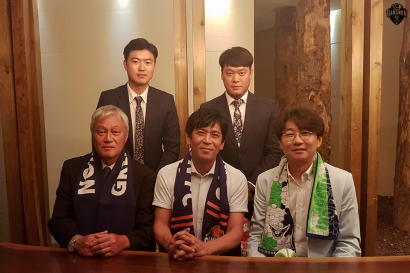 강원FC, 돗토리FC와 유소년 대회 개최 합의