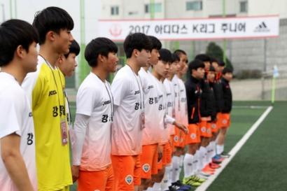 '아우들의 저력' 강원FC U-18팀, 인천 원정서 극적 무승부 연출