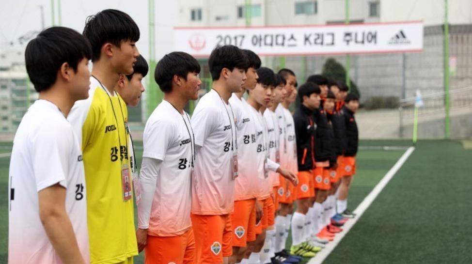 '강원FC의 미래를 찾습니다' 강원FC U-18, 공개 테스트 개최