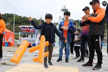 '시군데이+장외행사' 강원FC 인천전 다양한 이벤트로 팬 맞는다