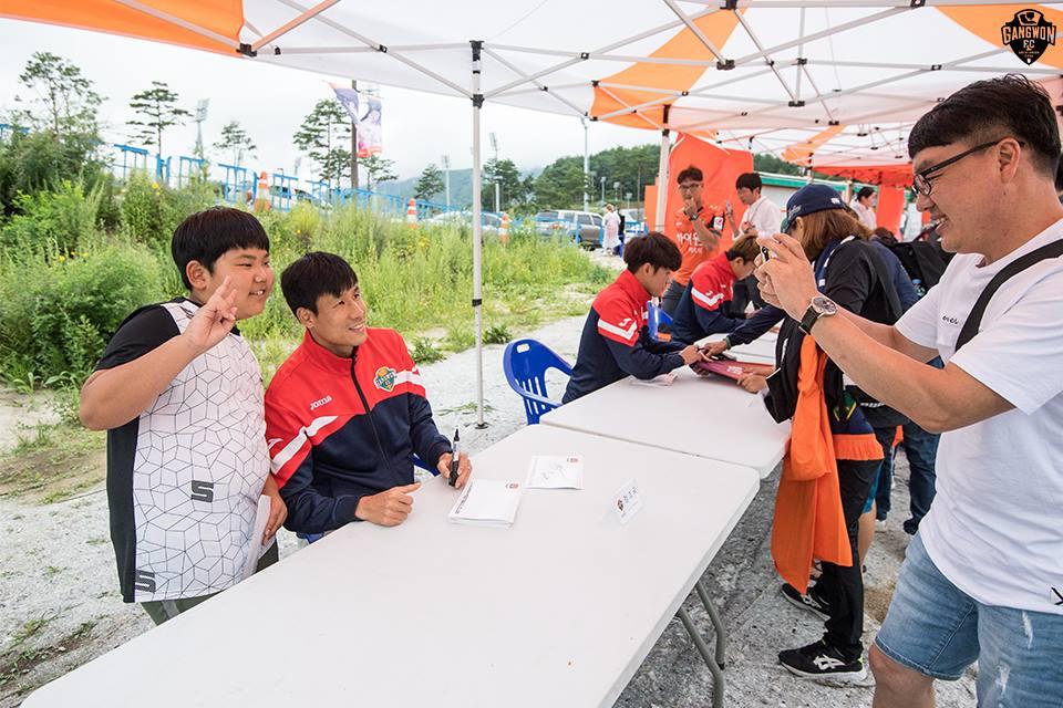 '축구와 함께 느끼는 즐거움' 강원FC, 홈경기 풍성한 행사로 팬 만난다