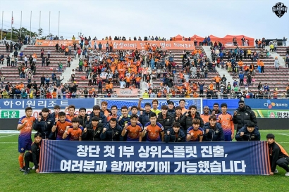 '1차 목표 달성' 강원FC, 추석 연휴에도 맹훈련