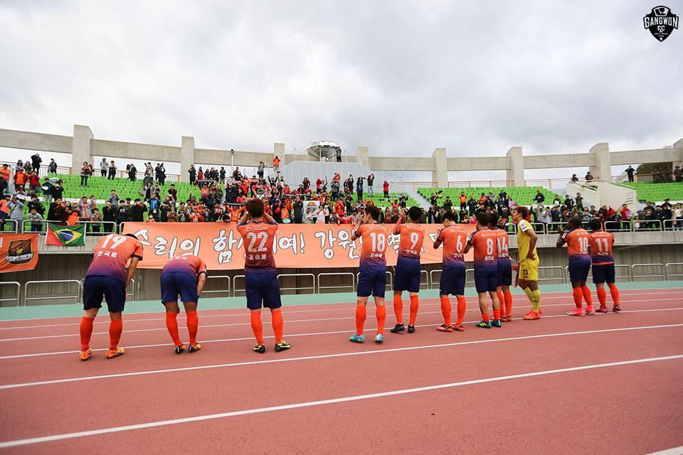'시즌 최종전' 강원FC, 축제의 장 열어 팬과 함께 한다