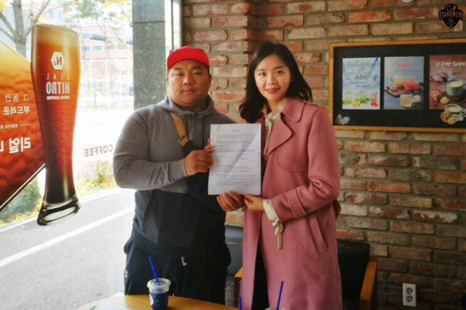 강원FC '후원의 집' 본격 춘천시대 맞았다