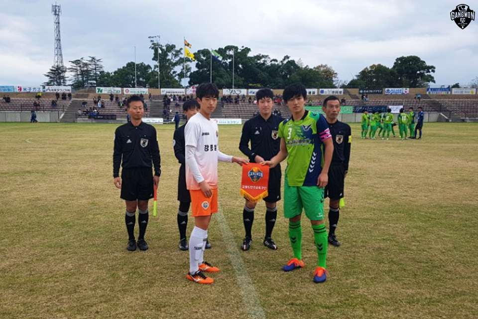 강원FC U-18의 국제무대 경험, 세계적 선수 성장 밑거름 됐다