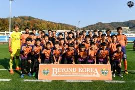 2017-11-04 FC서울전