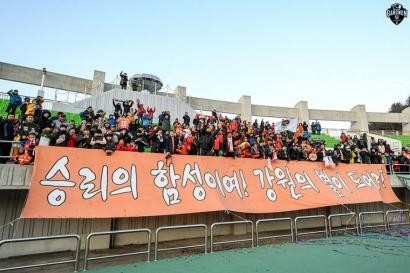 '평창올림픽 폐막' 강원FC로 향하는 지역주민들의 시선