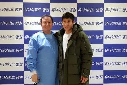 강원FC-유나이티드 병원, 메디컬파트너 업무협약 체결