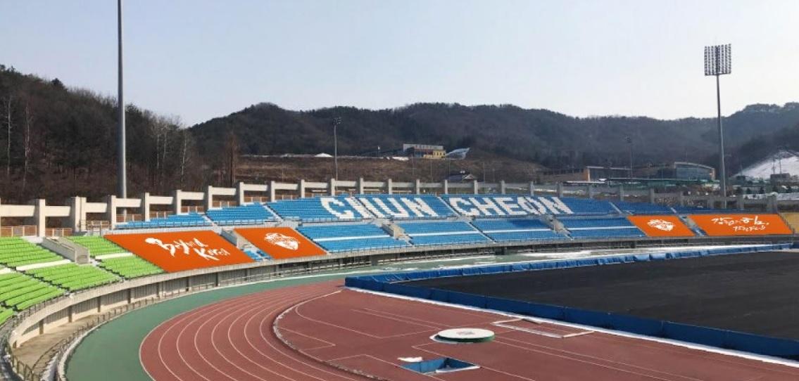 K리그1 강팀이 된 강원FC, 축구전용구장이 필요하다