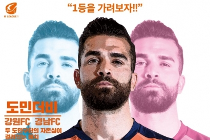 'K리그 도민구단 대첩' 강원FC VS 경남FC 'D-7'