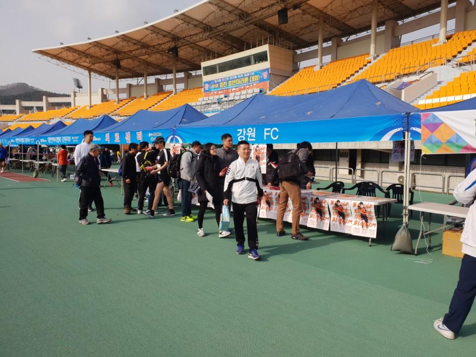 강원FC, 체육행사 참여 통한 지역밀착 마케팅 '스포츠는 하나'