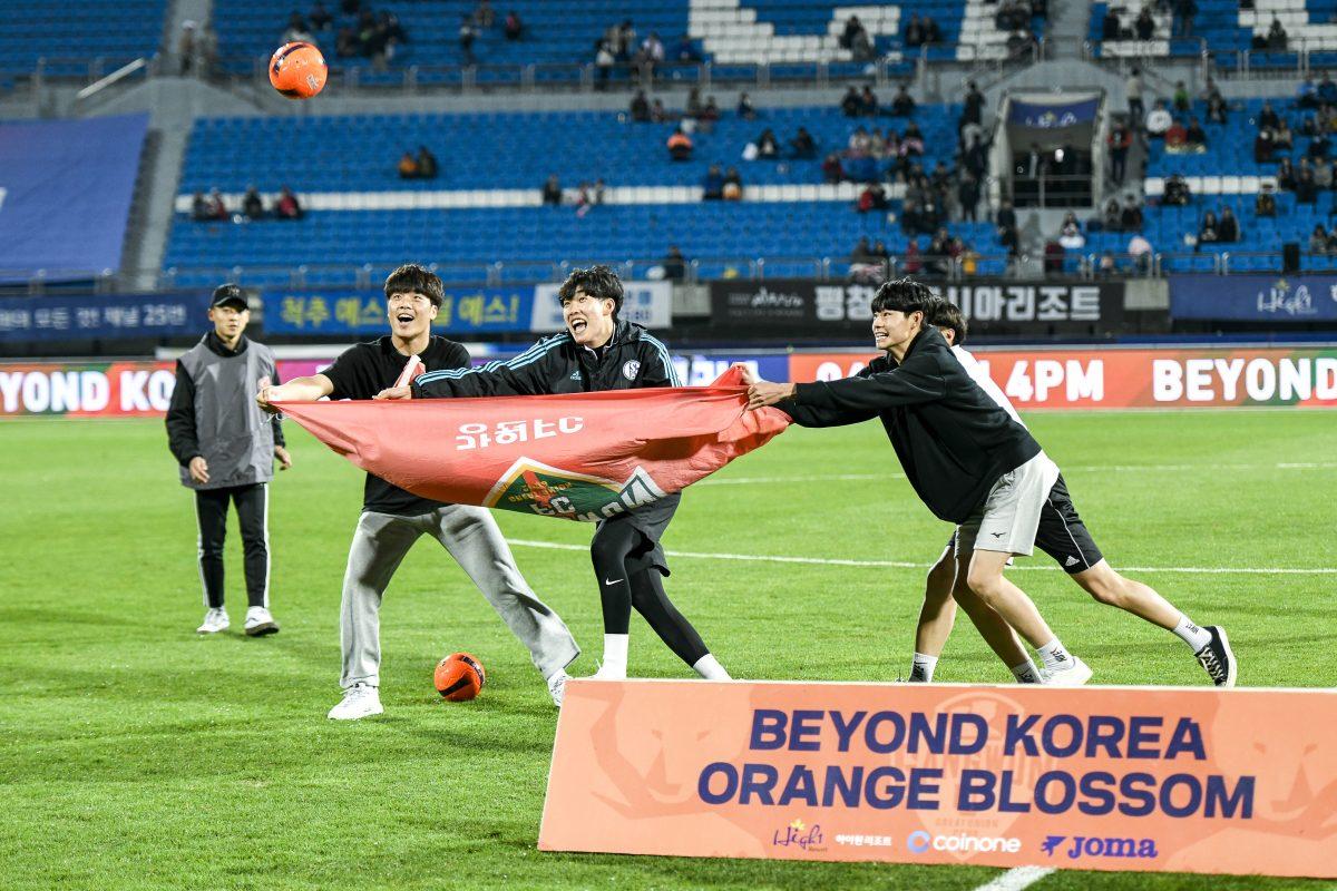 강원FC, 29일 홈 경기 '아낌없이 주는 나무' 경품·상품권 팡팡