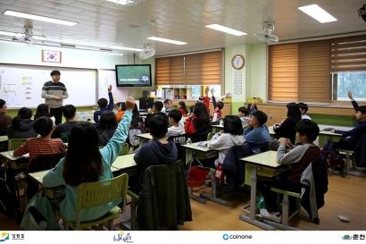 강원FC, 지역밀착 '초등학교 축구진로체험교육' 진행