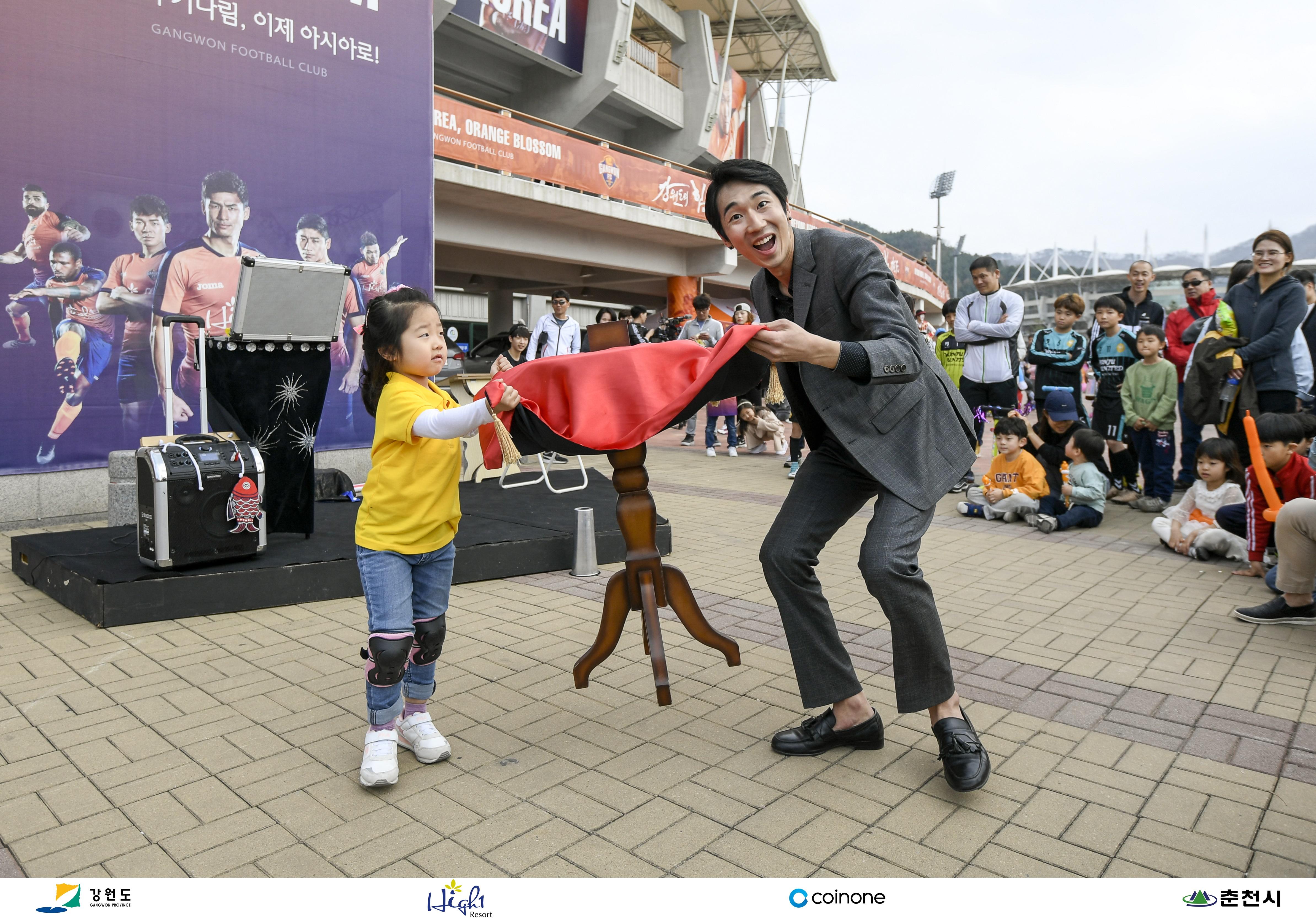강원FC, 스플릿 홈경기 '초등학생 무료입장'…보드게임·마술공연 개최