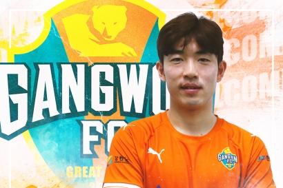 강원FC, 월드컵 국가대표 출신 윤석영 영입
