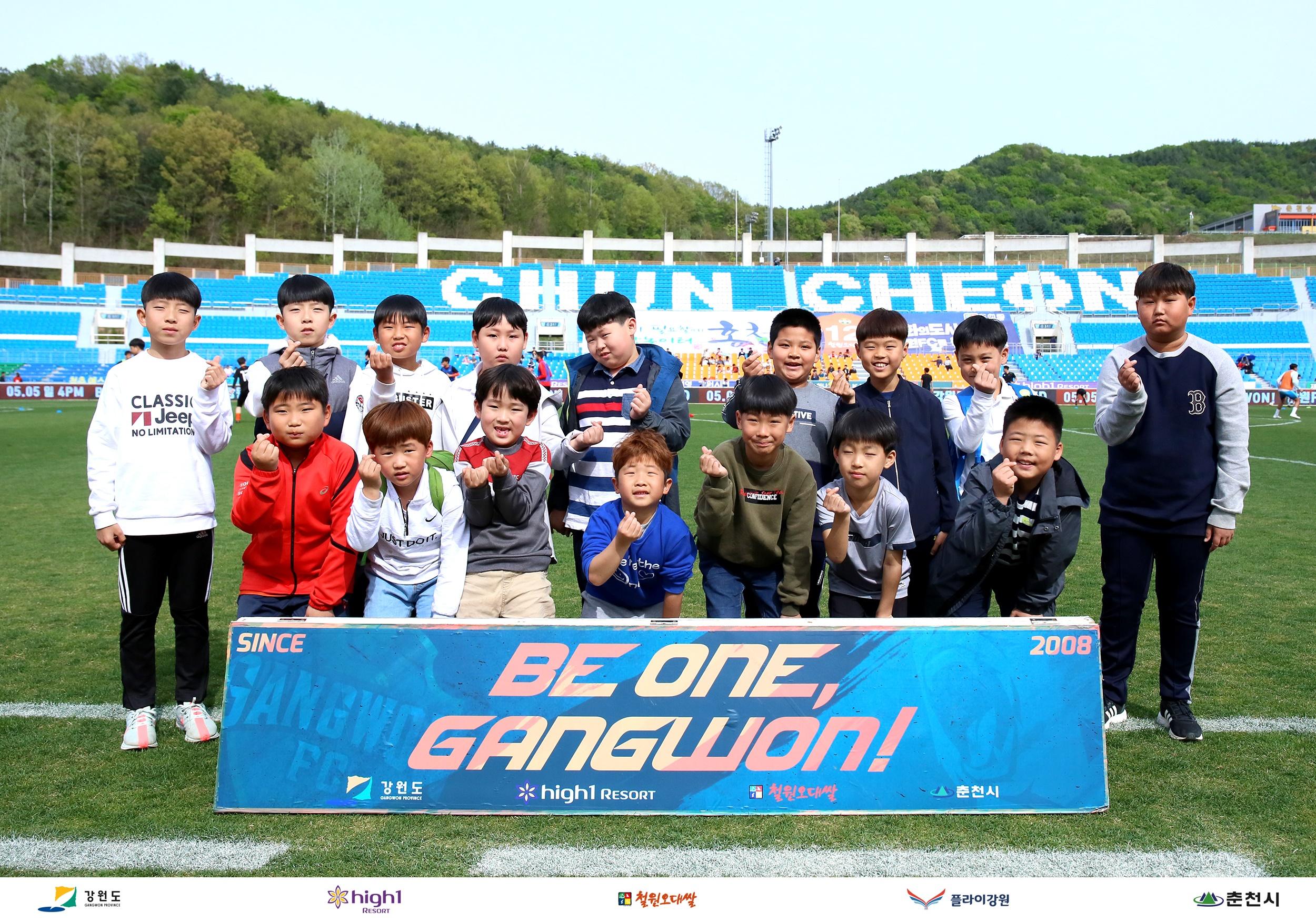 강원FC, 지난 홈경기 지역 축제 참여 및 어린이 초청 이벤트 펼쳐