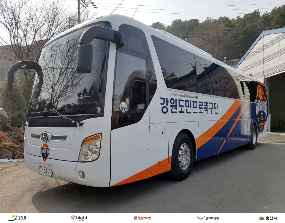 강원FC, 선수단 버스 교체