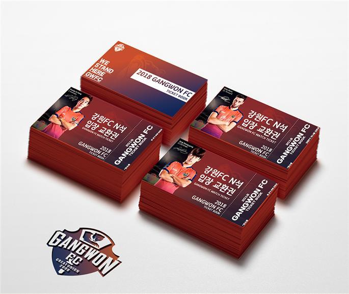 강원FC, '티켓북' 구입하면 '가변석+유니폼'이 따라온다