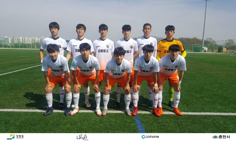 강원FC U-18, K리그 유스 챔피언십 16강 진출