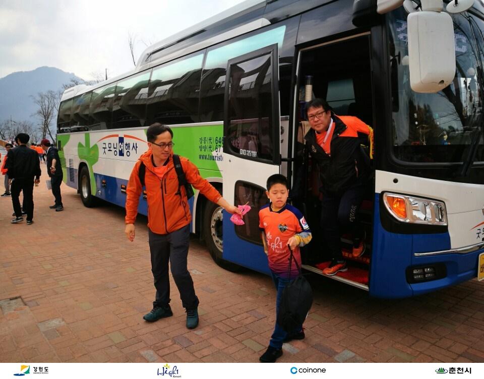 강원FC, 20일 울산 원정 셔틀버스 무료 운행