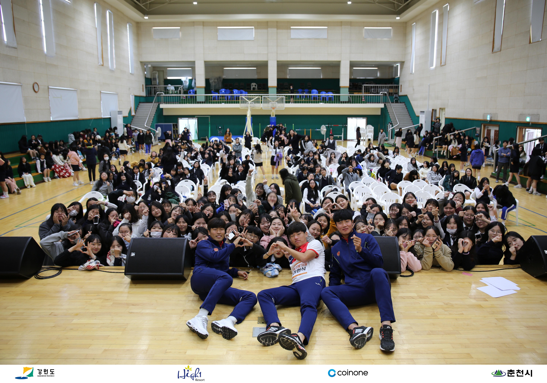 강원FC, 지역밀착 학교 방문 '레크리에이션 행사' 개최