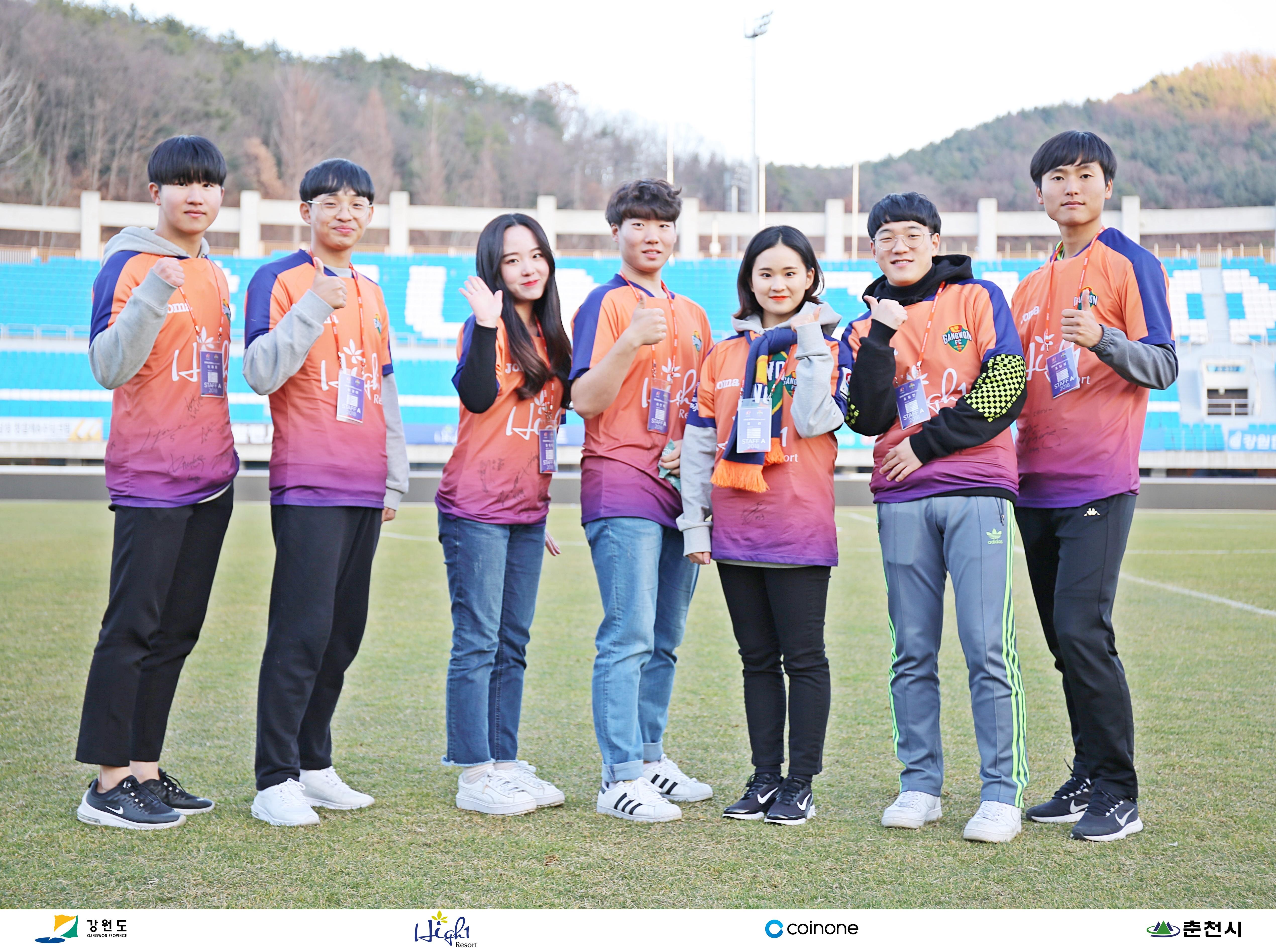 """강원FC, 축구산업 인재육성 'CREATIVE UNION' 활동 종료 """"지원하길 잘했어요"""""""