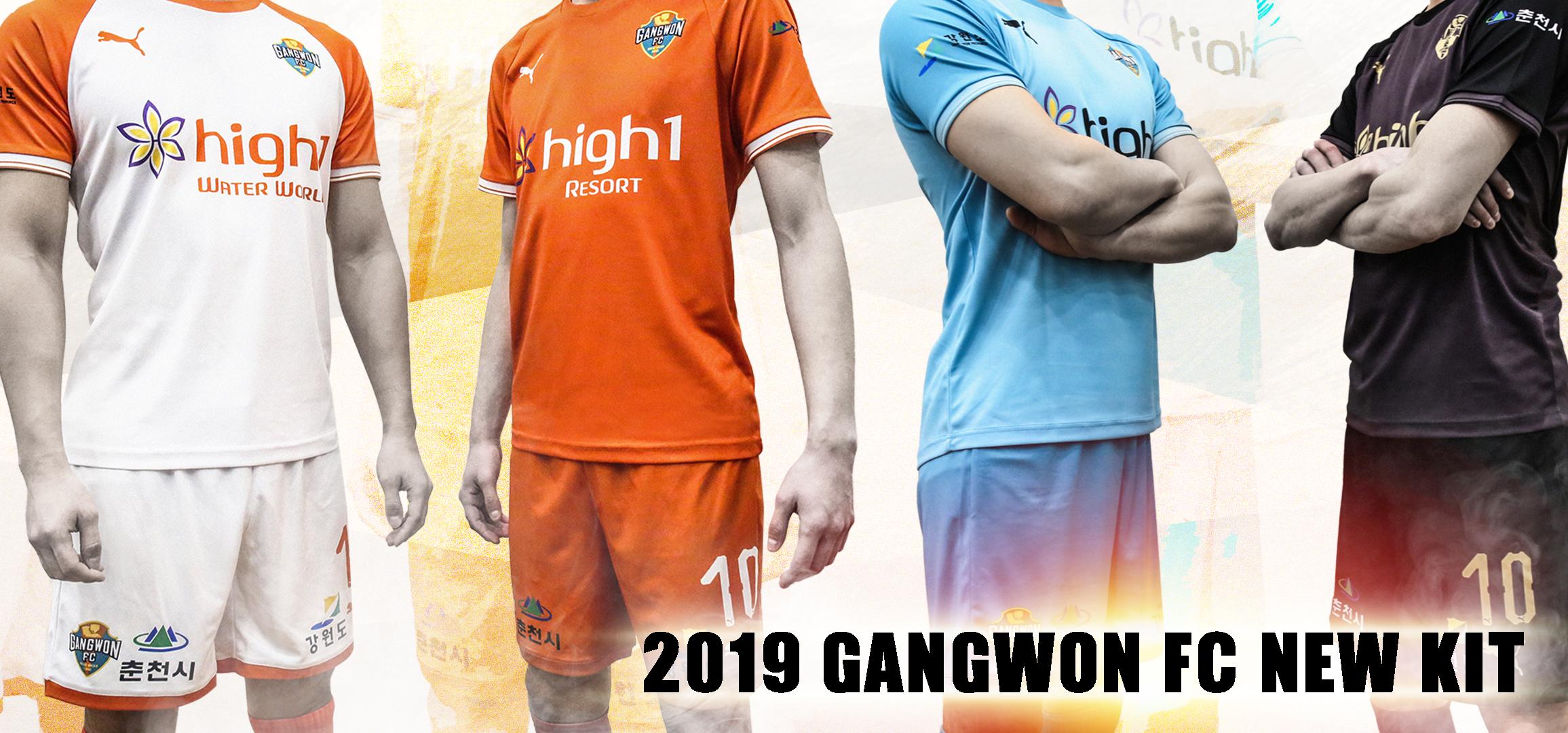 'Be One, Gangwon' 2019시즌 유니폼 디자인 확정