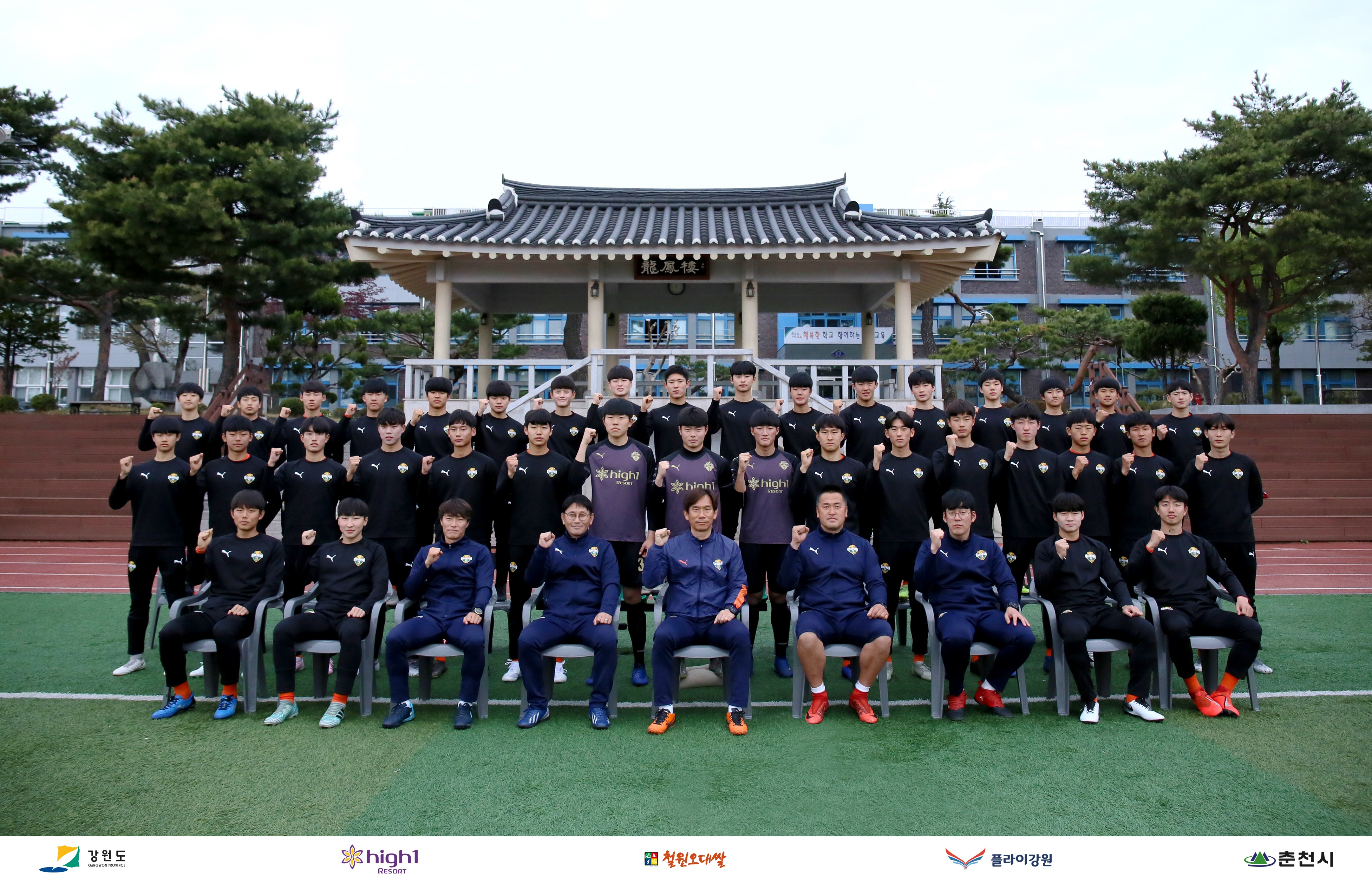 강원FC U-18 강릉제일고, 11년 만에 도 대표 선발