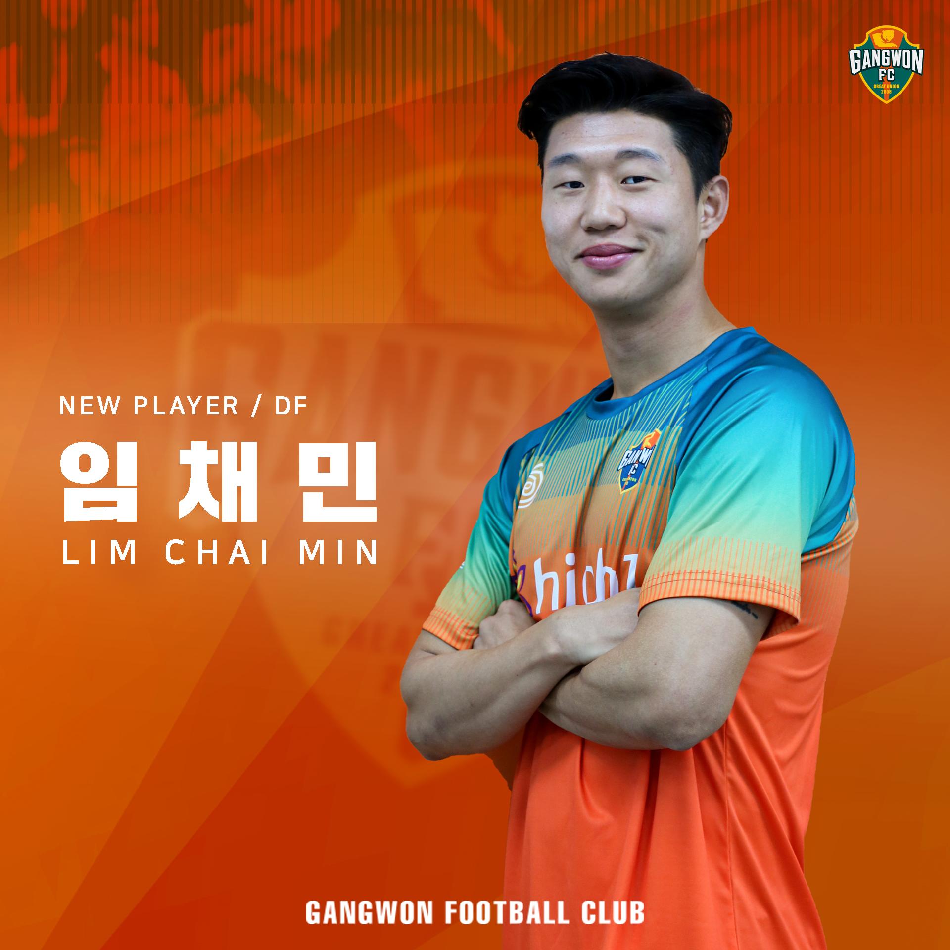 강원FC, 'FA 대어' 임채민 영입