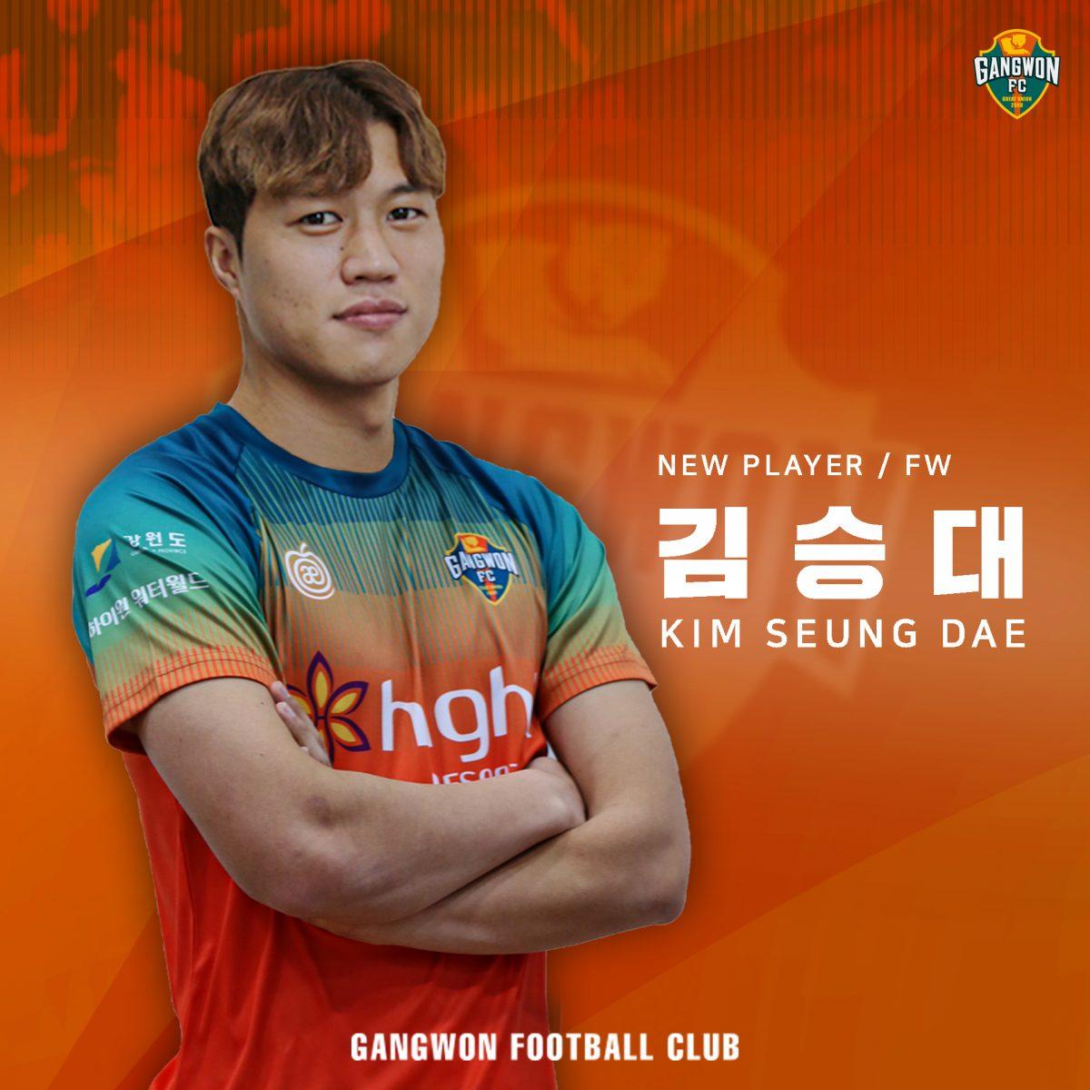 강원FC, 김승대 임대 영입으로 '화룡점정'