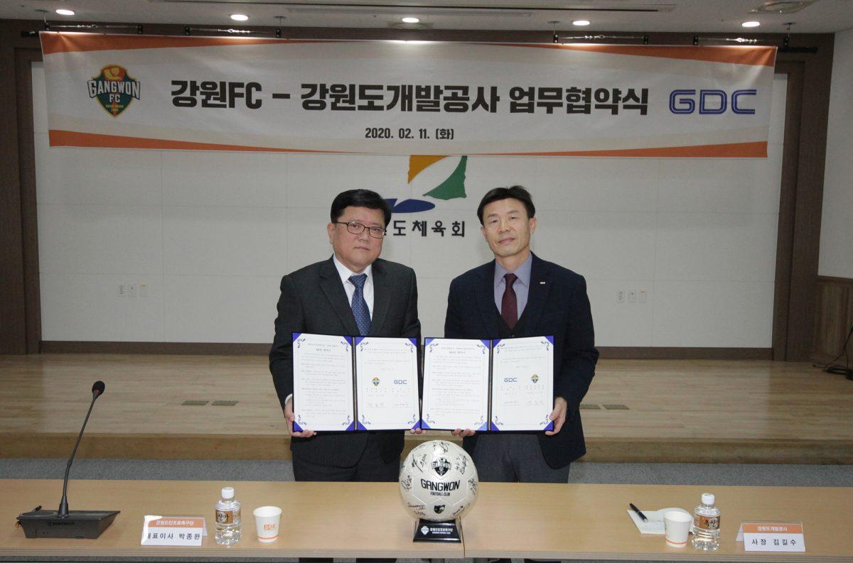 강원FC-강원도개발공사 상생 업무협약 체결