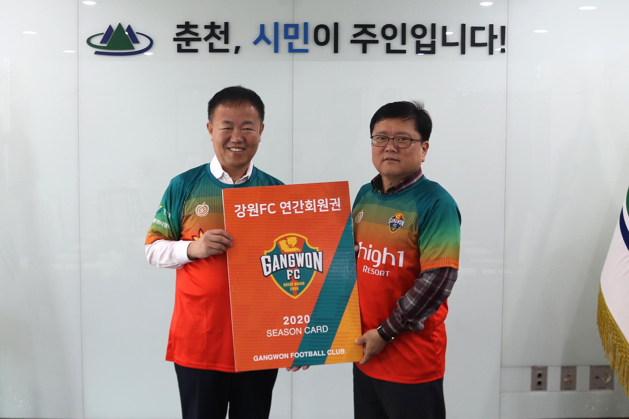 """""""홈경기 건승 기원"""" 이재수 춘천시장, 강원FC 연간회원권 구매 행렬 동참"""